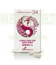 CHINASOR 34 - LONG SAN XIE GAN WAN